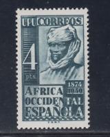 AFRICA OCCIDENTAL (1949) NUEVO SIN FIJASELLOS MNH - EDIFIL 1 (4 pts) - LOTE 1