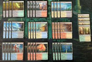 MTG 4x of each Artifact Dual Land - Modern Horizons 2 [English]