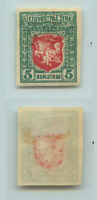 Lithuania 1919 SC 49 mint imperf.  g1921
