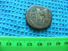 Large Byzantine coin, Eastern Roman Empire,Ancient 29mm copper.(BB)