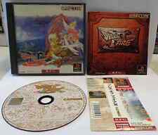 Console Gioco Game Playstation PSOne PSX NTSC JAP GIAPPONESE BREATH OF FIRE 3