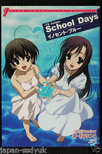 "JAPAN novel: TV Anime School Days ""Innocent Blue"""