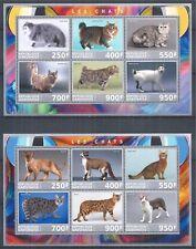 GABONAISE 2017 MINI SHEET SET MNH CATS KATZEN