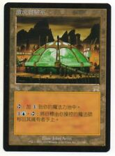 MTG T-Chinese Riptide Laboratory Onslaught NM-