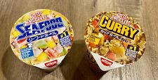 Nissin Noodle Soup Cup SeaFood 2.7 oz 76 g & Curry 2.8 oz Instant Ramen Japan