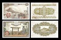 Japon -  2x 50,50 Sen - Edition 1938&1942-1944 Sen Paper Money - Reproduction 14