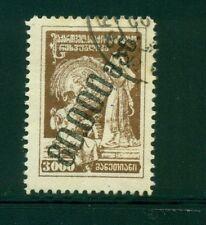 "GEORGIA - Sovietic Republic 1923 Common Stamp A ""80000R"""