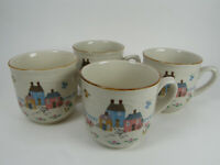 Vintage HEARTLAND Country Farm Scene Cups Mugs SET of 4 International China EXC