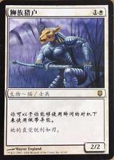 [WEMTG] Leonin Shikari - Darksteel  - Chinese - NM - MTG