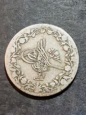 1901/ 1293 EGYPT 5/10 QIRSH COIN (#2)