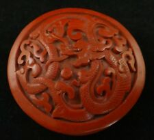 """Antique Chinese Carved Cinnabar Round Lidded Box, Dragon, early 20th.  2 7/8"""" d."""