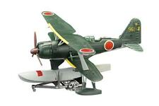 F-toys 1/144,Wing Kit Collection vol.15 -WWII Nippon Seaplanes Hen#2D,951st navy