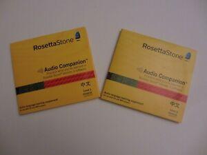 Rosetta Stone Chinese Mandarin Version 3 Levels 1 2 Audio Companion CDs Only