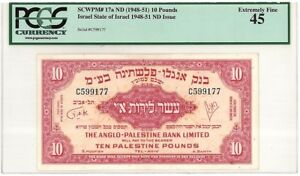 Israel Anglo Palestine Bank Limited 10 pounds Pick # 17a PCGS 45 Extremely Fine
