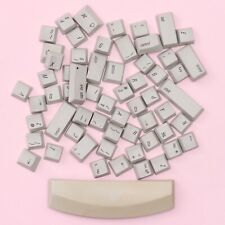 Replacement Key Caps for Apple Adjustable Keyboard [M1242]