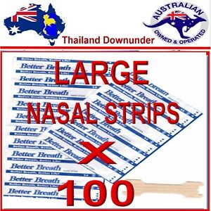 100 LARGER ANTI SNORE NASAL STRIPS, BREATH EASY FOR SPORTS, COLDS 100% DRUG FREE
