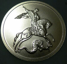 50 Roubles 2010 Russie St. George or 7,89 G 999 pièce