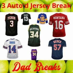DAVANTE ADAMS GREEN BAY PACKERS Autographed/Signed 3 Jersey Box BREAK + RAZZ! #7