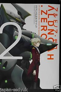 JAPAN Takako Shimura: Aldnoah.Zero TV Anime Official Guide Book vol.2