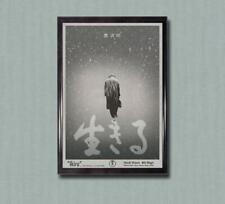 New ListingIkiru - Art Print, Graphics, Movie Poster, Japanese, Akira Kurosawa, Snow
