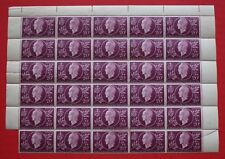CLEARANCE: French West Africa (B01) 1944 Red Cross Issue Semi-Postal block of 30