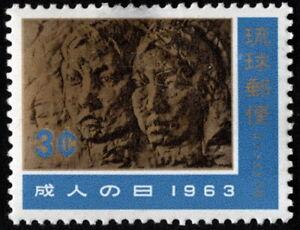 Ryukyu Islands - 1963 - 3c Ancient Stone Relief Issue #106 Mint Fine - Very Fine