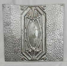 "12"" x 12.5"" Antique Tin Ceiling Tile * Chic Silver Sg15"