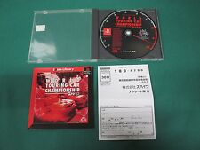 PlayStation -- WTC World Touring Car Championship -- PS1. JAPAN. Work. 35049