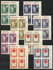 s34577 PARAGUAY 1964 MNH** Olympic games 8v Imperforated block of 4