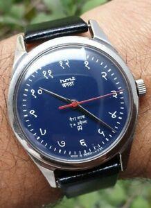 Vintage HMT Janata Devanagiri Manual Winding 17 Jewels Para Shock Wrist Watch