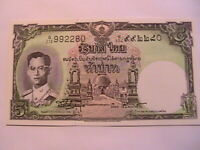 1955 nd Thailand 5 Baht Choice CU Crisp Uncirculated Siam Currency Banknote P-75