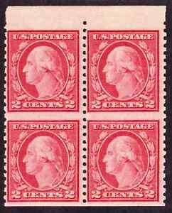 (10107) U.S./US: blk of 4 of #540a, NH OG, imperf horiz., with 1984 PF cert.