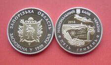 Ukraine 2014 75th Anniversary of the Zaporizhia Oblast 5 Hryven Bi-metallic Coin