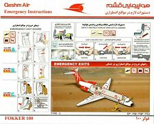 Safety Card QESHM AIR FOKKER 100 Type-2 *Very RARE* EP-FQI/FQF/FGJ Iran Misprint
