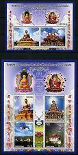Bhutan 2016 Buddha Statuen Dordema Guru Rinpoche Klöster Monasteries MNH