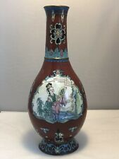 Antique Circa 1900 Japanese Cloisonne Enamel Brass Woman Playing Instrument 10.5