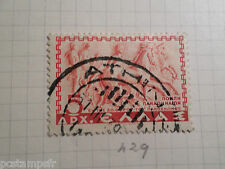 GRECE, 1937, timbre 429, HISTOIRE, CHAR, CHEVAUX, oblitéré, VF used stamp