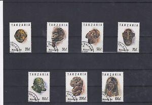 TANZANIE 1994 ART MAKONDE  7 TIMBRES OBLITERE YT 1363 A 1369
