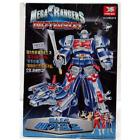 Very Rare Mega Rangers Astro Megazord Robot Transformer Korean Old Vintage Toy