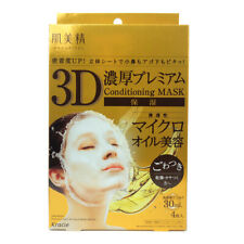 Kracie Hadabisei 3D Premium Rich Moisturizing Facial Mask 4 Sheets