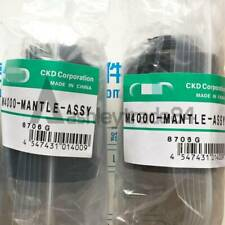 1PC NEW CKD M4000-MANTLE-ASSY filter