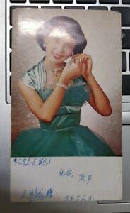 Hong Kong 1960s Vintage Postcard - movie actress 江桦 蝴蝶夫人 Jiang Hua Miss Saigon #