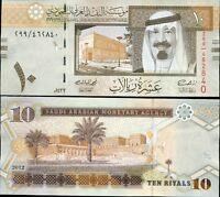 SAUDI ARABIA 10 RIYALS 2012 P 33 UNC