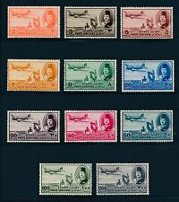 Egypt  C39-50 except missing10m 1047 Farouk Dam Airplane airmail set NH