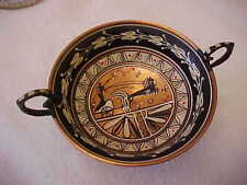 Vintage Copper Small Pedestal Bowl with Handles - Chariot Etching - Greece