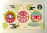 Starbucks Japan Icons Daruma Mt. Fuji Asakusaa Kaminarimon 2020 PIN intact rare