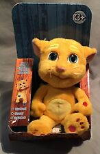 Talking Ginger Dragon-I Toys Sounds and Talks