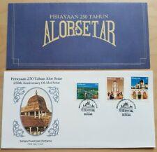 1990 Malaysia 250 Years Alor Setar 3v Stamps FDC (Alor Setar Post Mark) Lot A