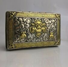 Bhutan / Tibet Antique Silver & Parcel Gilt Betel Box Exceptional - Buddhist