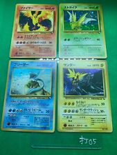 Quick Starter Gift Set Japanese Pokemon Card SEE OTHER AUCTION打05